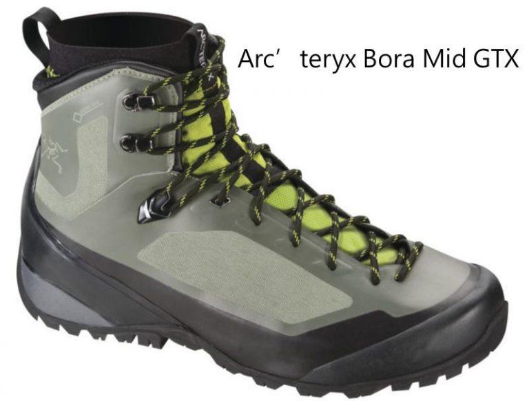 vegan_hiking_boots_trekntrip
